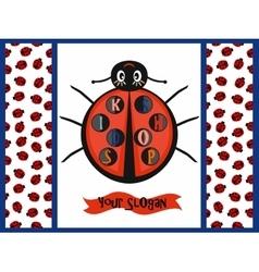 Kids logo with ladybug vector