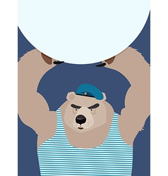 Russian bear in blue beret Wild and strong vector image vector image