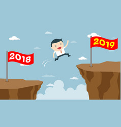 happy business people jumping from year to new vector image