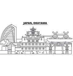 japan okayama line skyline vector image
