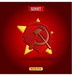 Soviet star hammer and sickle volume vector