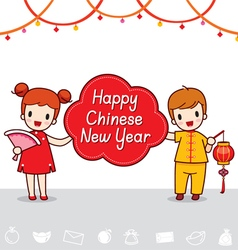 Boy and girl with happy chinese new year banner vector