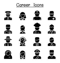 Career occupation profession icon set vector