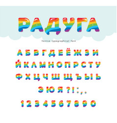 cyrillic rainbow striped font cartoon glossy abc vector image