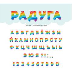Cyrillic rainbow striped font cartoon glossy abc vector