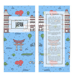 japan traveling flyers set in linear style vector image