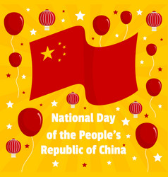 National day of china people concept background vector