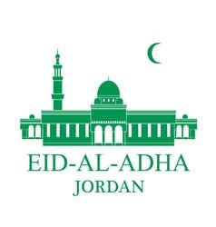 Eid al adha jordan vector