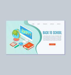 school and college online education website vector image