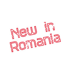 new in romania rubber stamp vector image