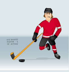 ice hockey player attacking vector image