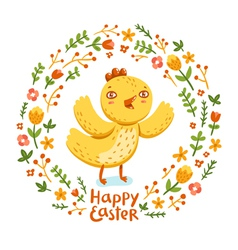 Happy Easter nestling vector image vector image