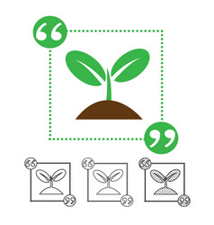 plant tree icon vector image