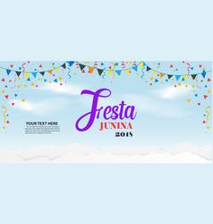 festa junina cover background template design vector image