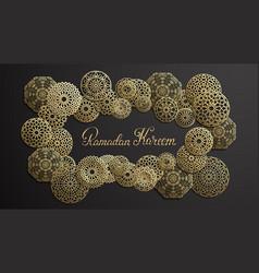 Ramadan kareem gold lettering islamic round vector
