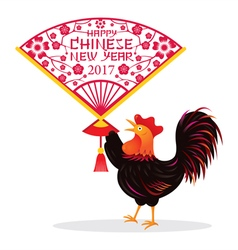 Rooster Holding Papercut Fan Chinese New Year 2017 vector image