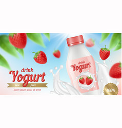 yogurt advertizing placard with package fruit vector image