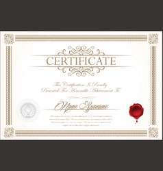 Certificate or diploma template 1 vector