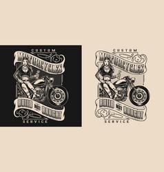 Motorcycle repair service vintage emblem vector