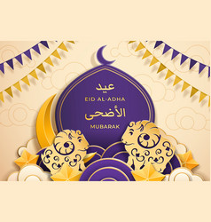 paper flags sheep for eid al-adha islam holiday vector image