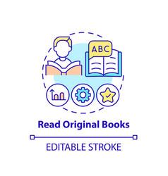 Reading original books concept icon vector