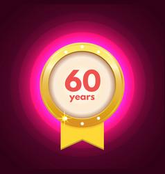 anniversary 60 icon vector image