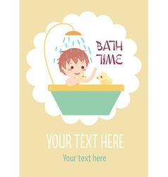 boy bath with ducks vector image