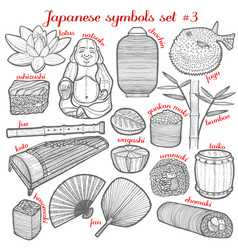 Set of japanese symbols in hand-drawn style vector