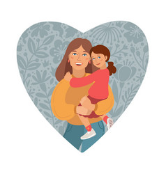 happy mothers day greeting card i love you mom vector image