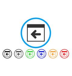 Previous calendar day rounded icon vector