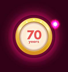 Anniversary 70 icon vector