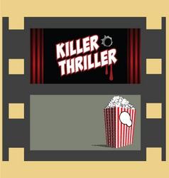 cinema tonight vector image vector image