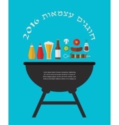 Happy Israeli independence day in Hebrew vector