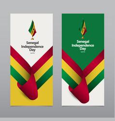 Happy senegal independence day celebration vector