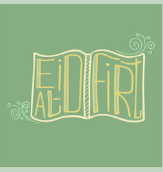 a hand-drawn lettering for the eid al-firt vector image