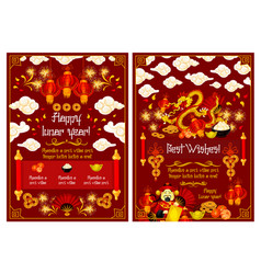 chinese lunar new year greeting vector image