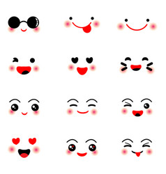 Cute kawaii face icon set on white background vector