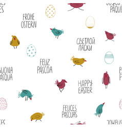 easter seamless pattern with chickens and eggs vector image