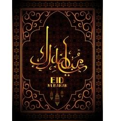 Eid Mubarak greetings in Arabic freehand with vector