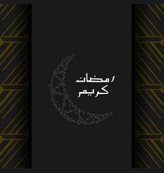 Ramadan kareem design banner vector