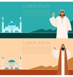 Set of muslim banners3 vector image