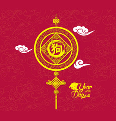 chinese new year lantern ornament design year of vector image
