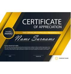 Gold elegance horizontal certificate template vector