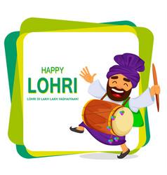 popular winter punjabi folk festival lohri vector image