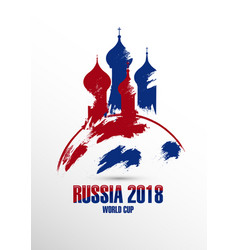 Fifa world cup in russia 2018 background vector