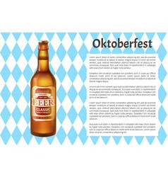 Oktoberfest poster craft beer in bottle with cap vector