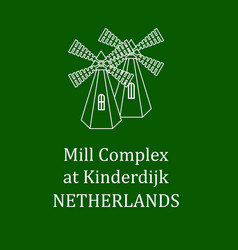 with landmark the mill complex vector image