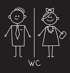 toilet icon simple sign of wc on black plate vector image