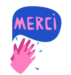 merci with clapping hands vector image