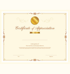 certificate template with elegant border frame vector image